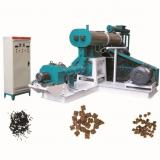300kg/H Feed Processing Sinking Fish Feed Pellet Making Machine